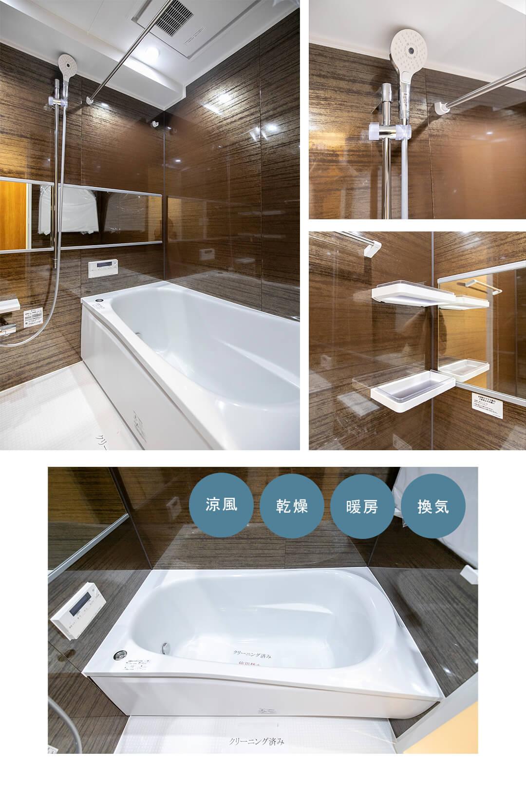 トゥールロワイヤル三軒茶屋の浴室