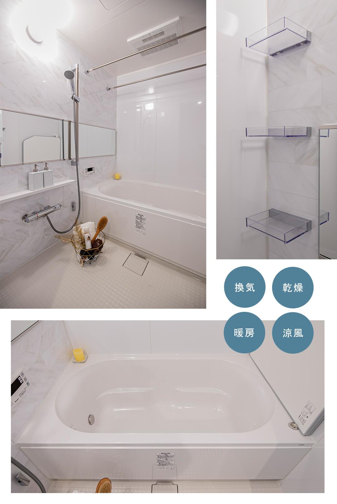 アートコート早稲田戸山公園の浴室