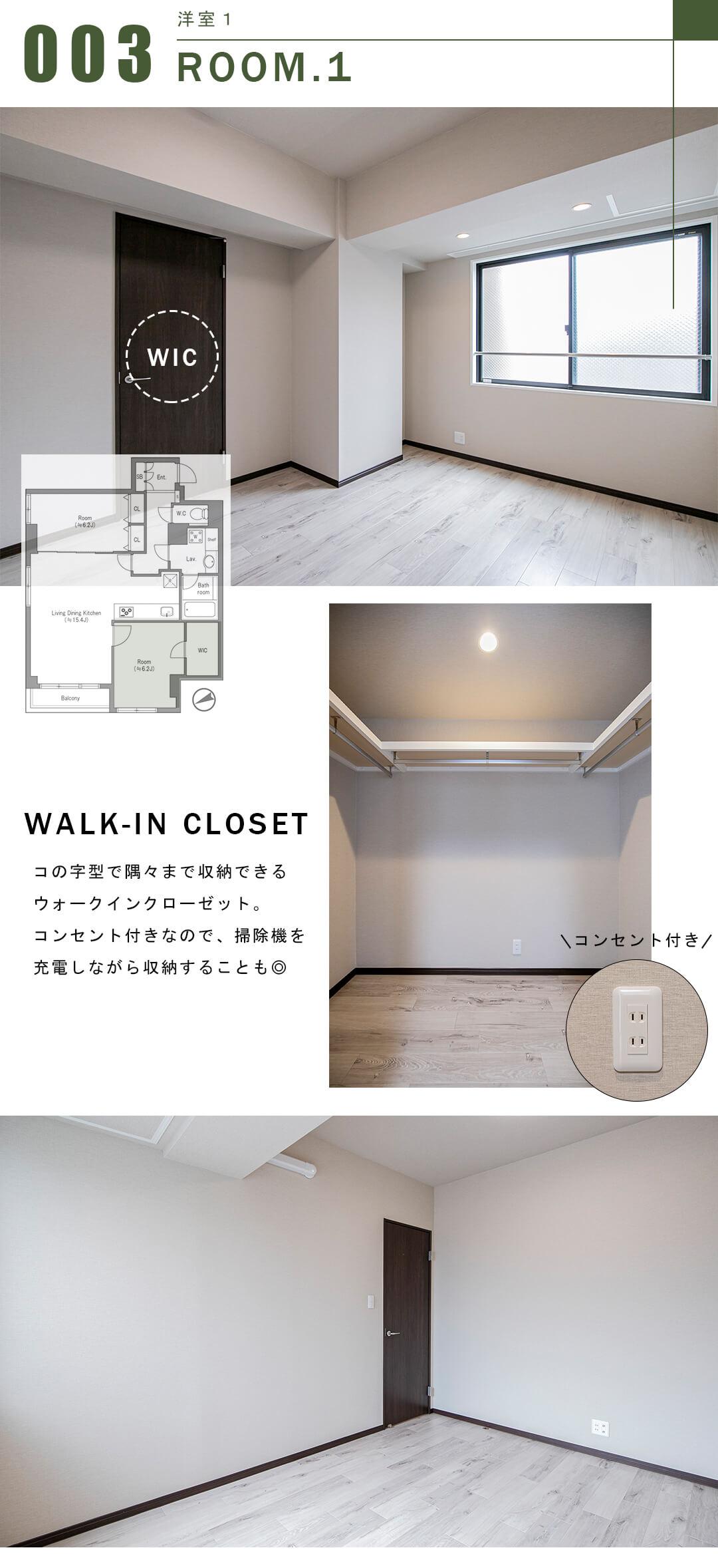 アートコート早稲田戸山公園の洋室