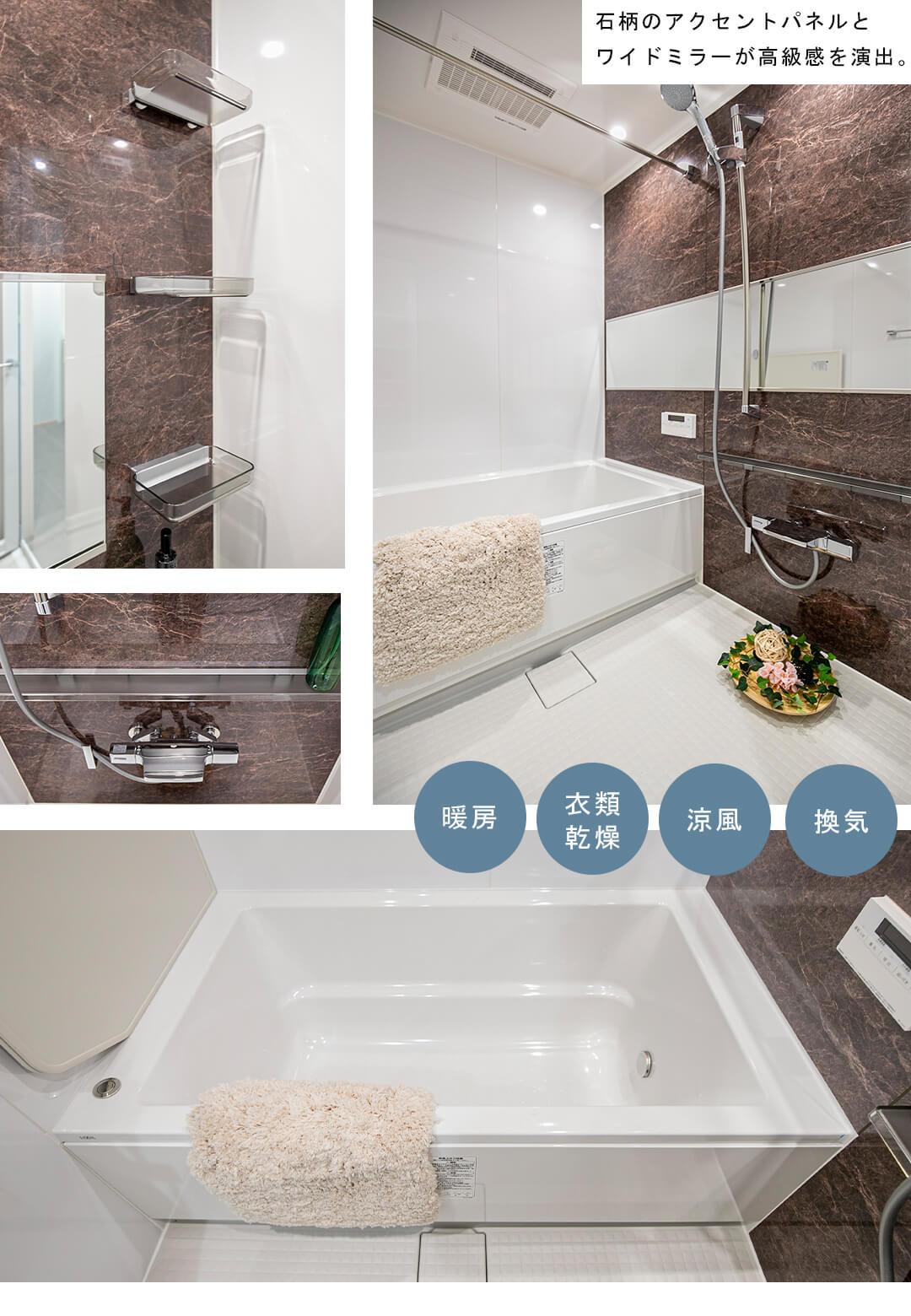 ヴェルビュ大崎百反通りの浴室