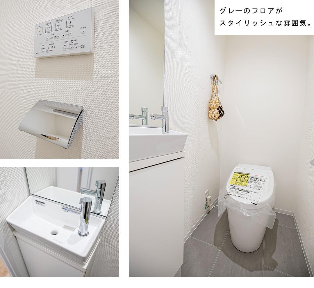 ヴェルビュ大崎百反通りのトイレ