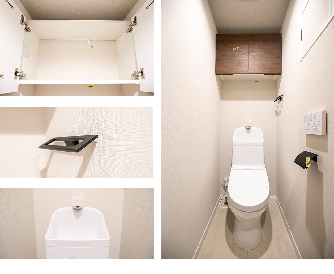 ブロードシティ東京のトイレ