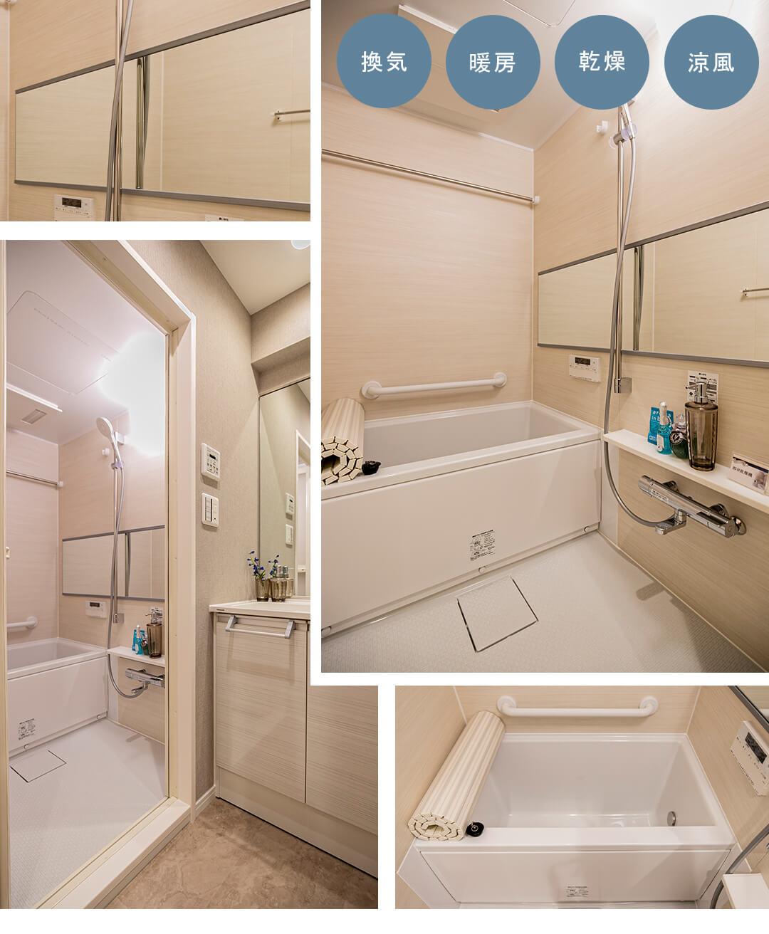 セントラルマンション本郷の浴室