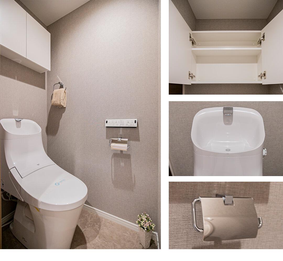 セントラルマンション本郷のトイレ