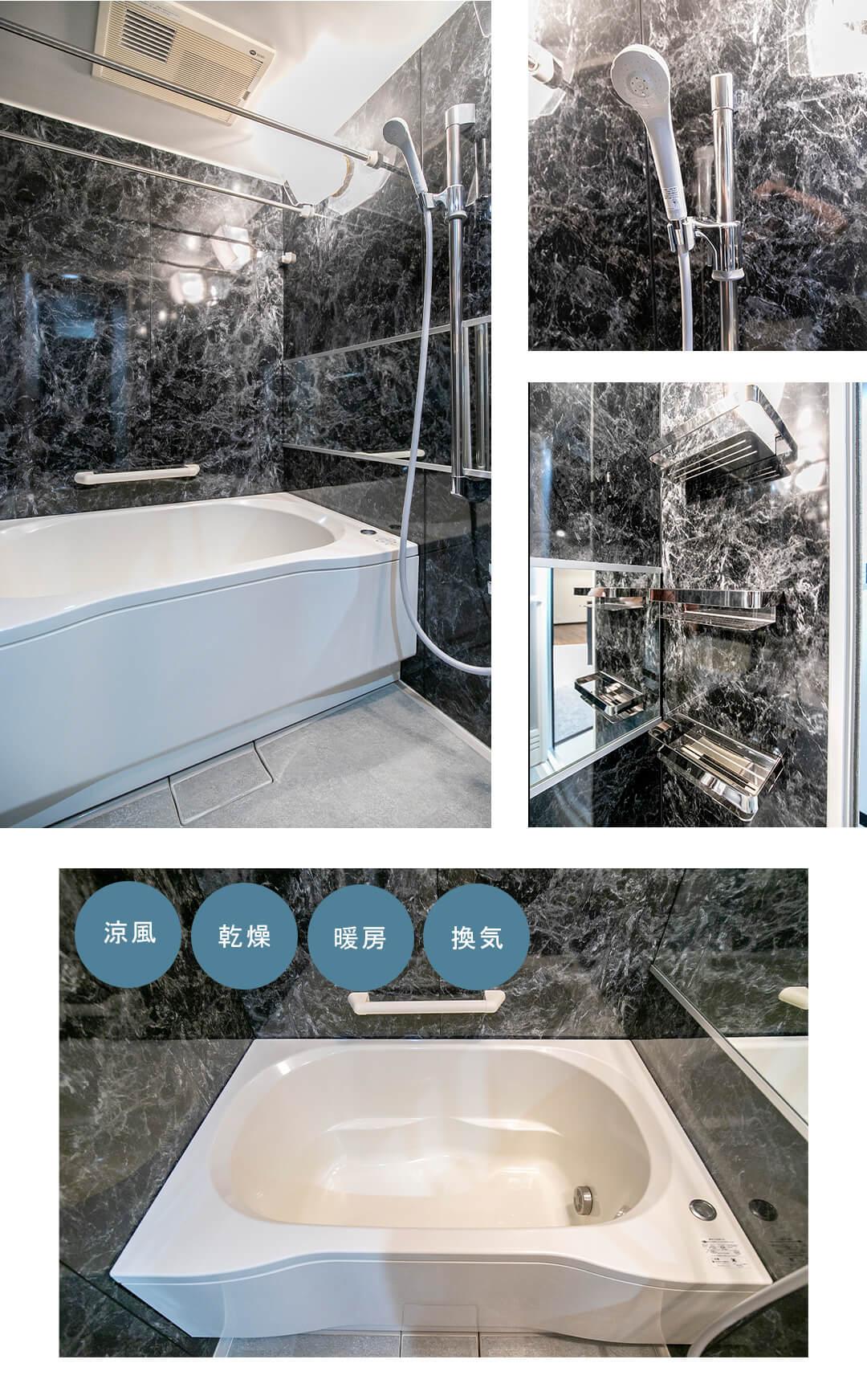 シャトレー渋谷の浴室