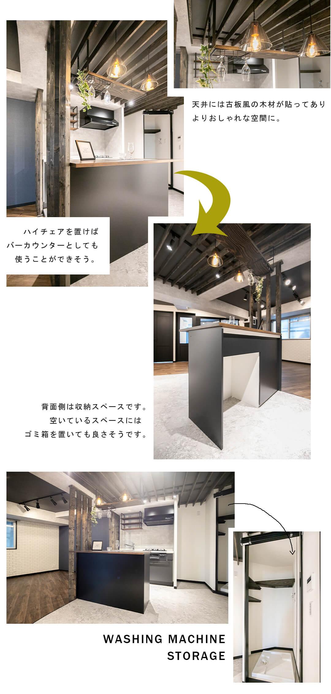 シャトレー渋谷のキッチン