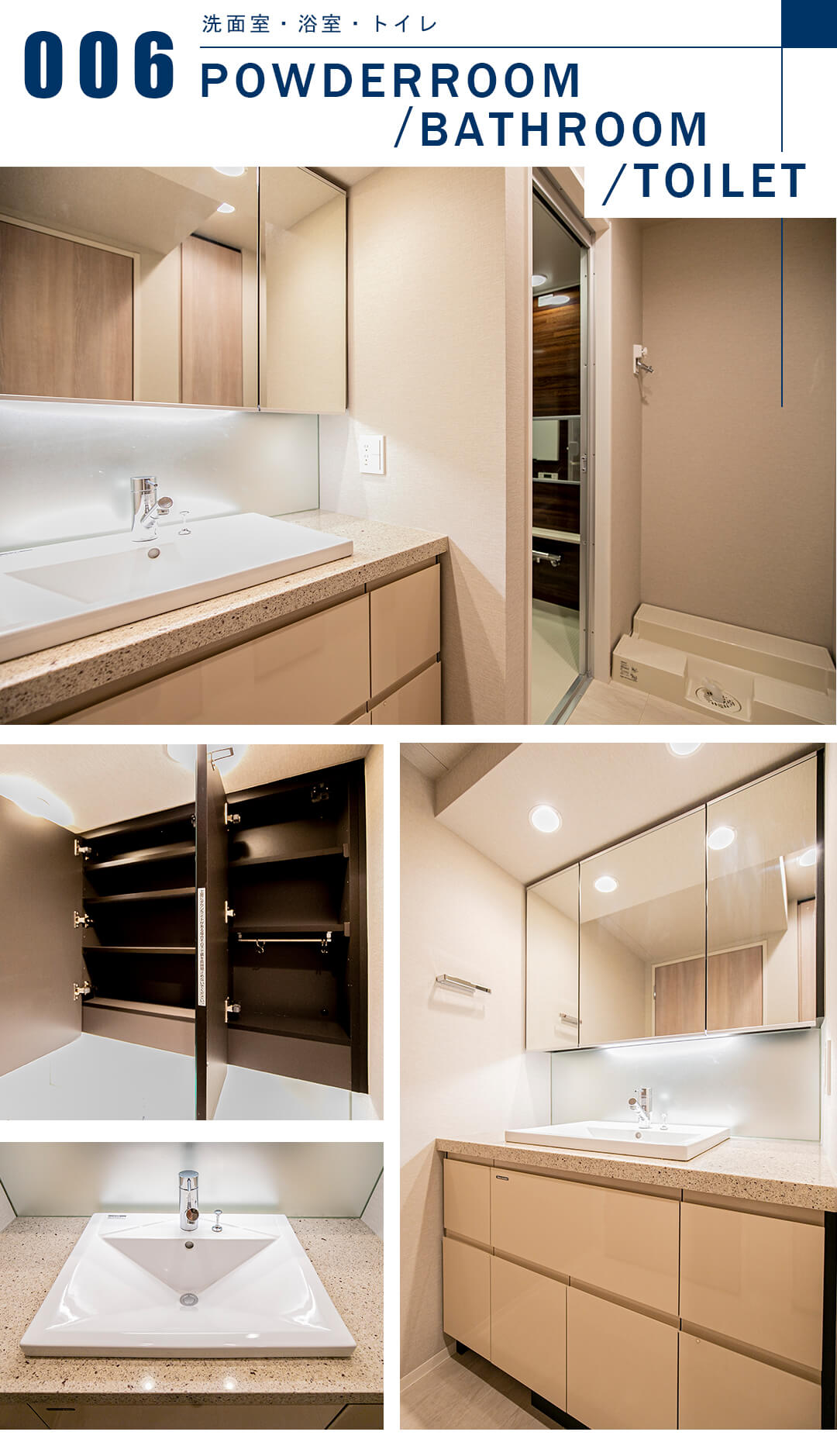 PREMIST新宿山吹の洗面室