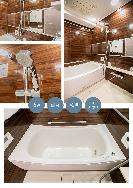 PREMIST新宿山吹の浴室