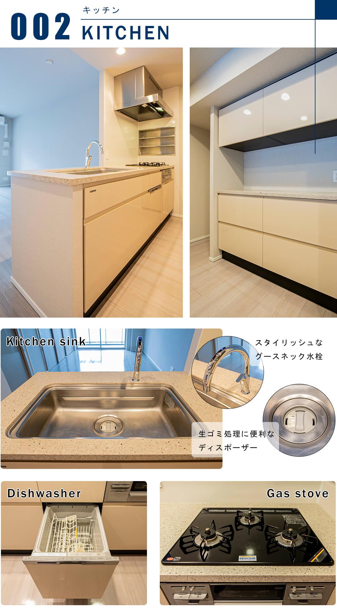 PREMIST新宿山吹のキッチン