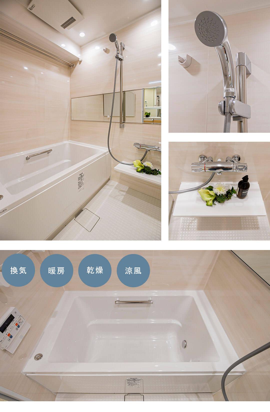 グレンパーク池田山の浴室