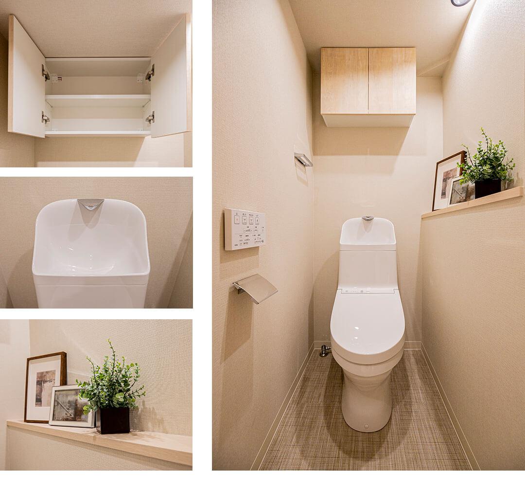 グレンパーク池田山のトイレ