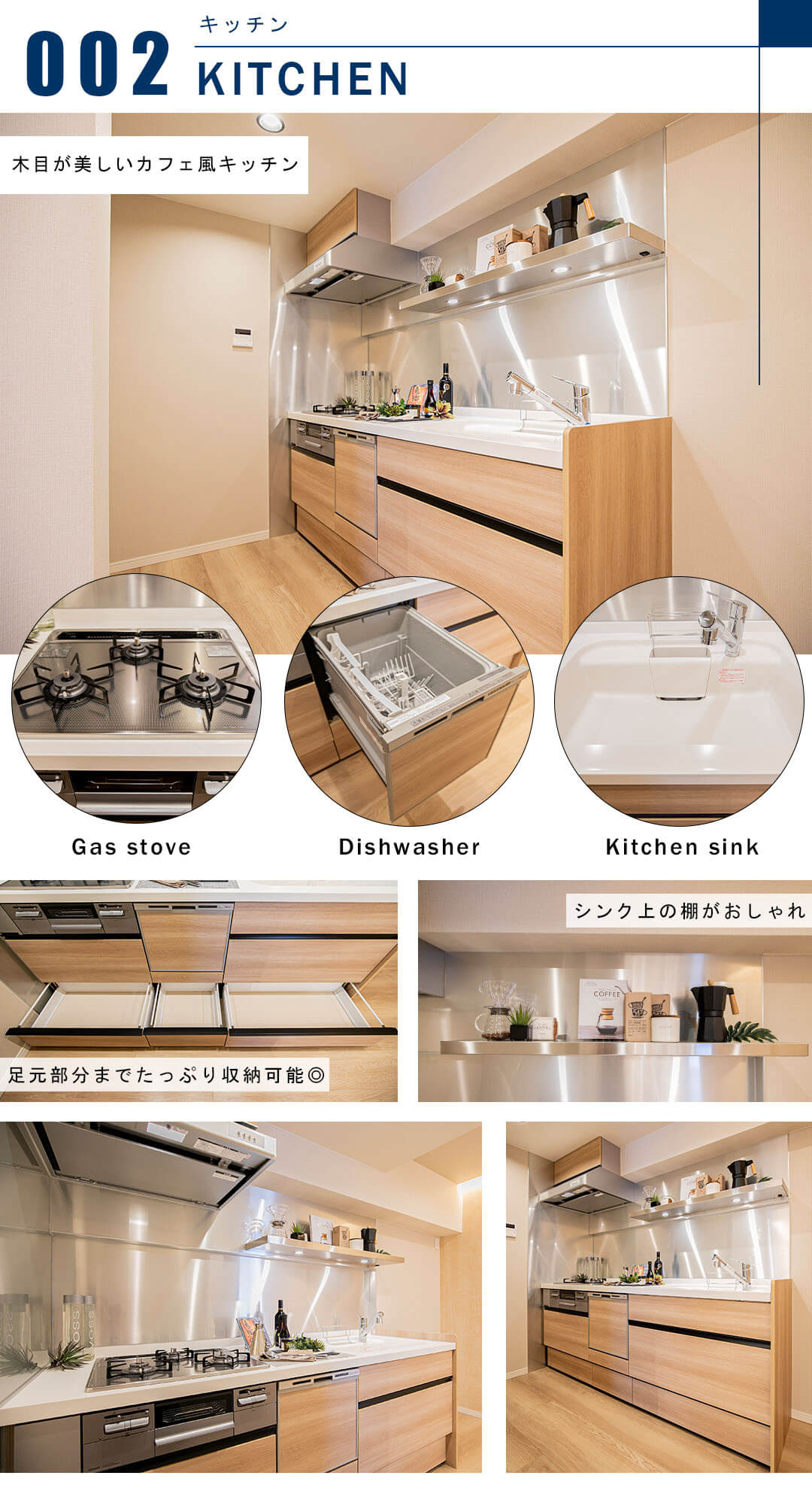 グレンパーク池田山のキッチン