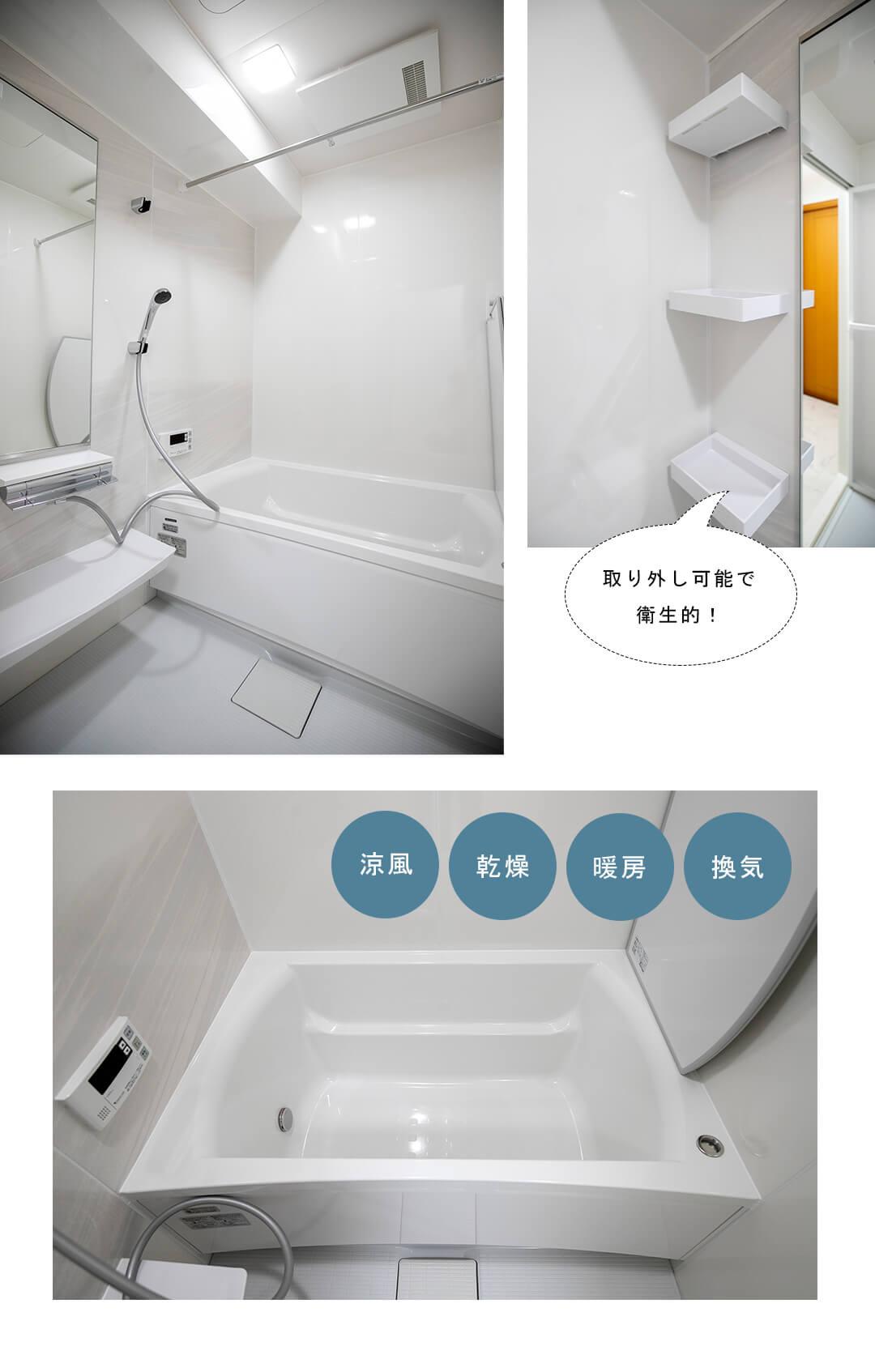 マイキャッスル池尻大橋の浴室