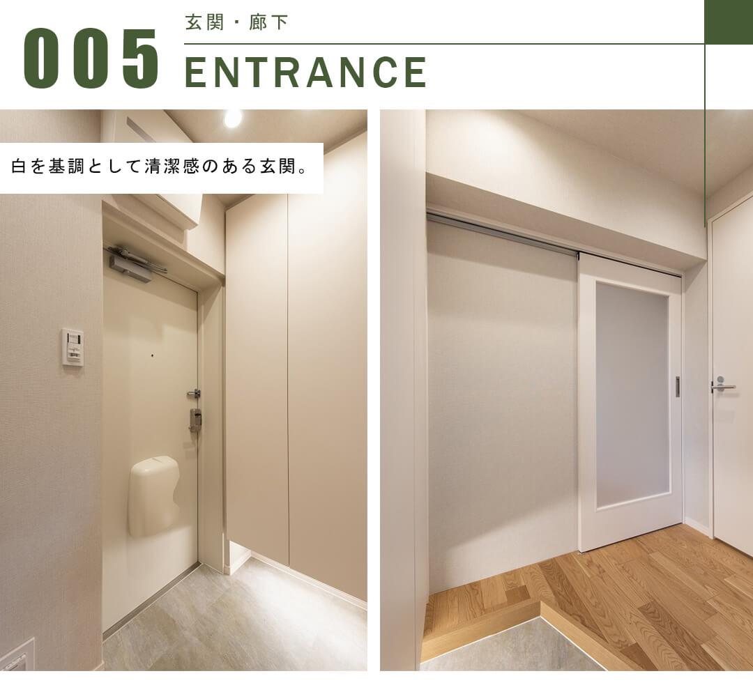 スカイコート日本橋浜町公園の玄関と廊下