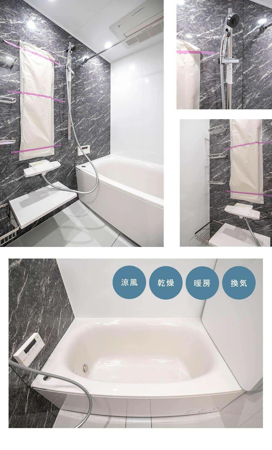 ラ ヴォーグ南青山の浴室