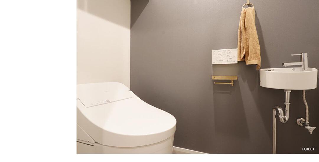 プリモアームズエバラのトイレ