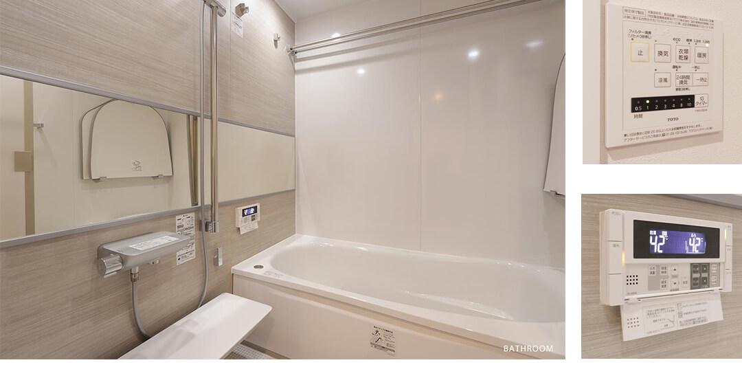 プリモアームズエバラの浴室