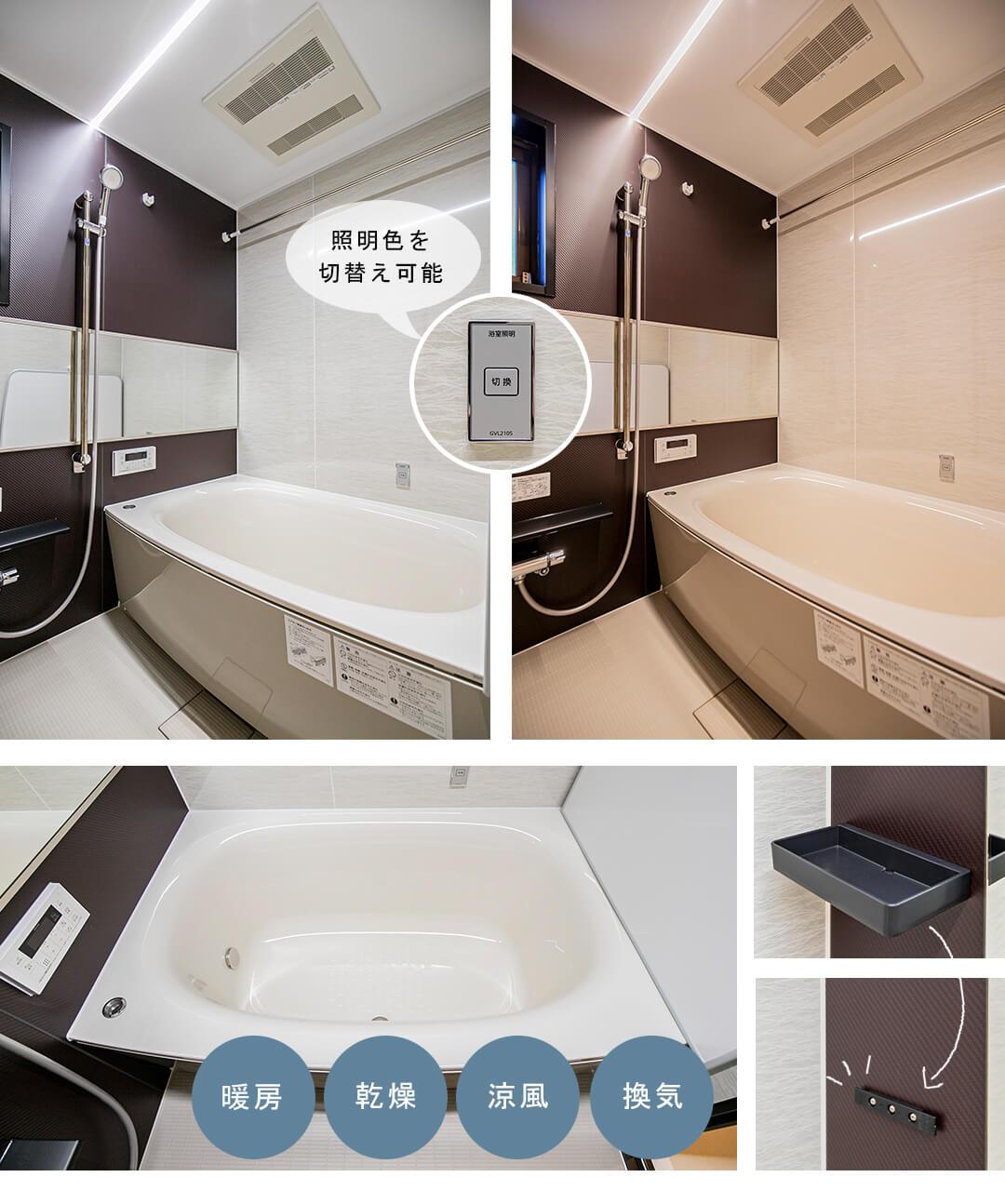 浜田山タウンホームの浴室