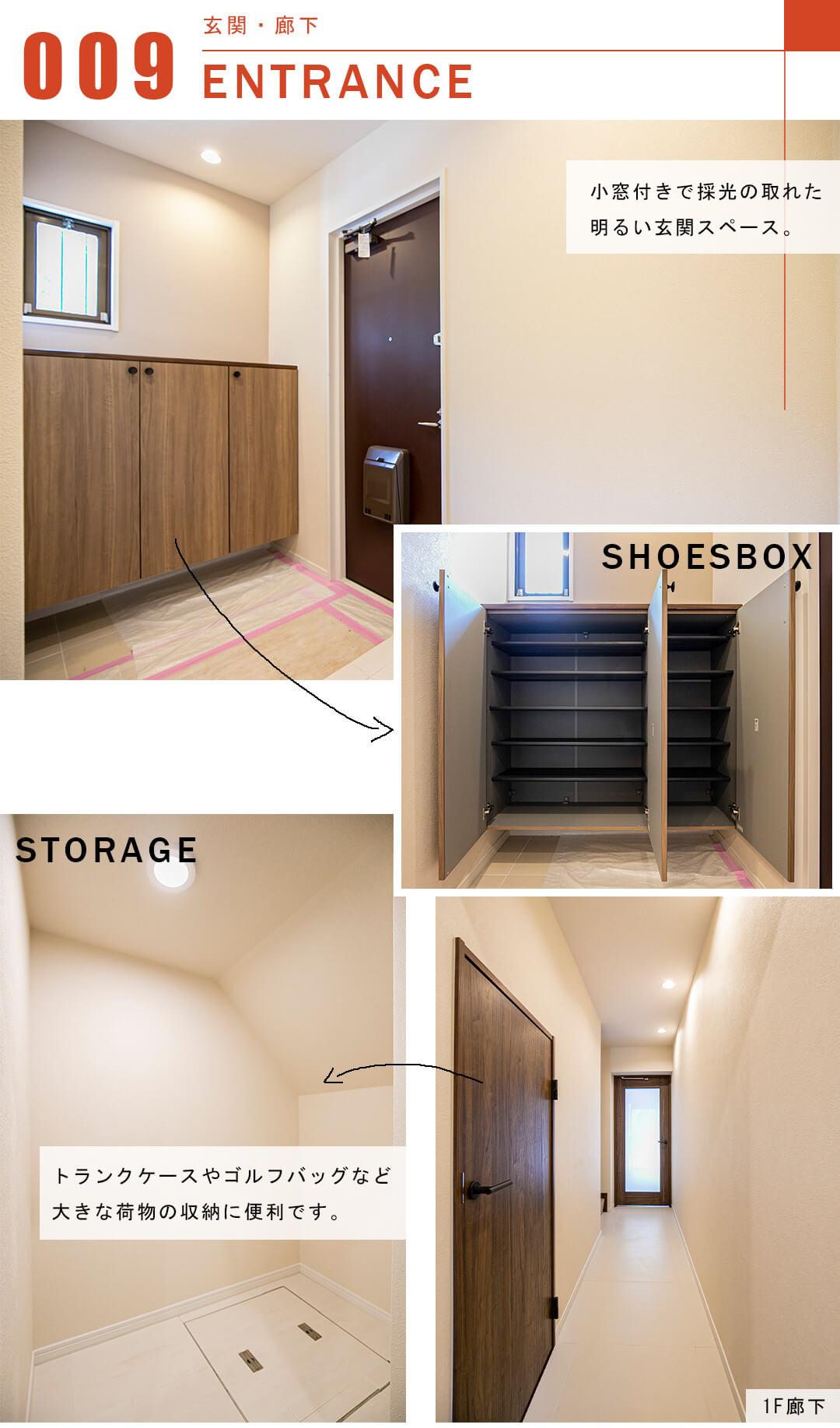 浜田山タウンホームの玄関と廊下