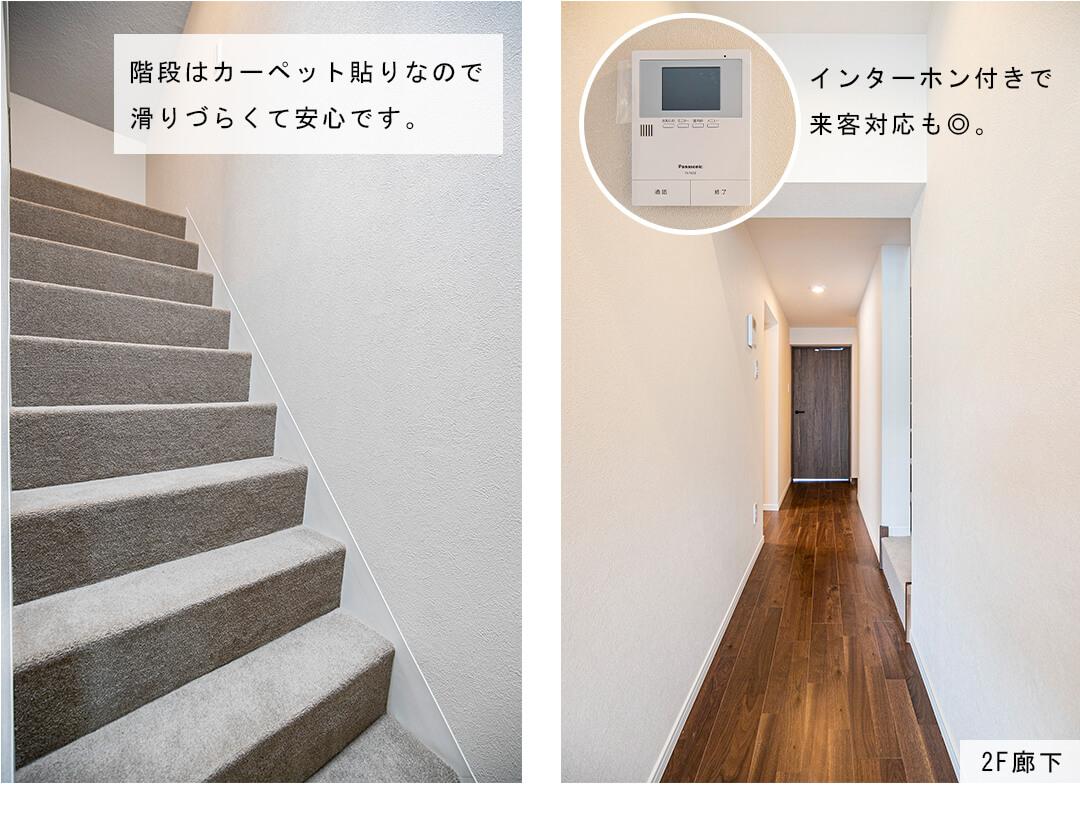 浜田山タウンホームの廊下