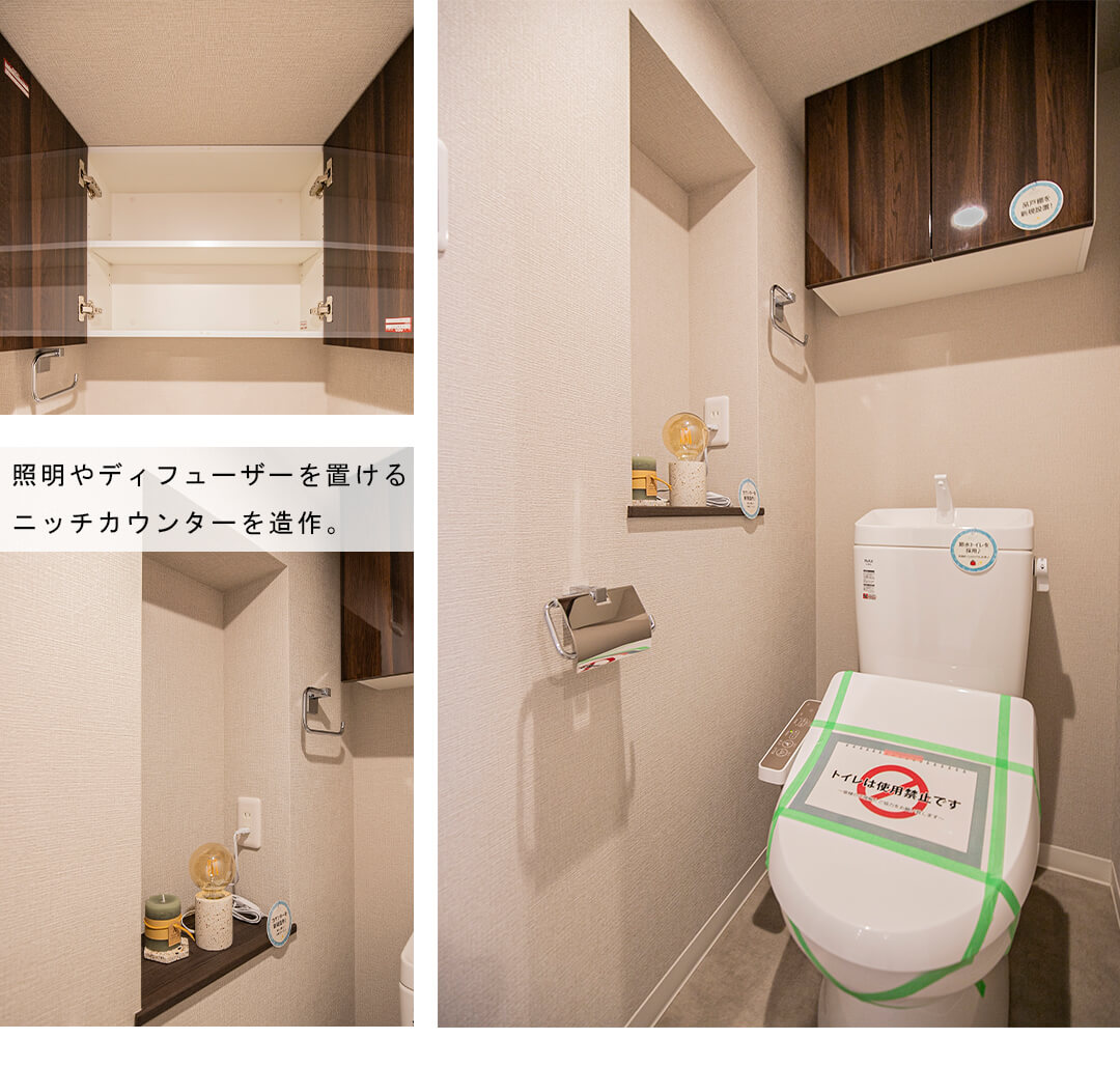 ブロードウェイのトイレ