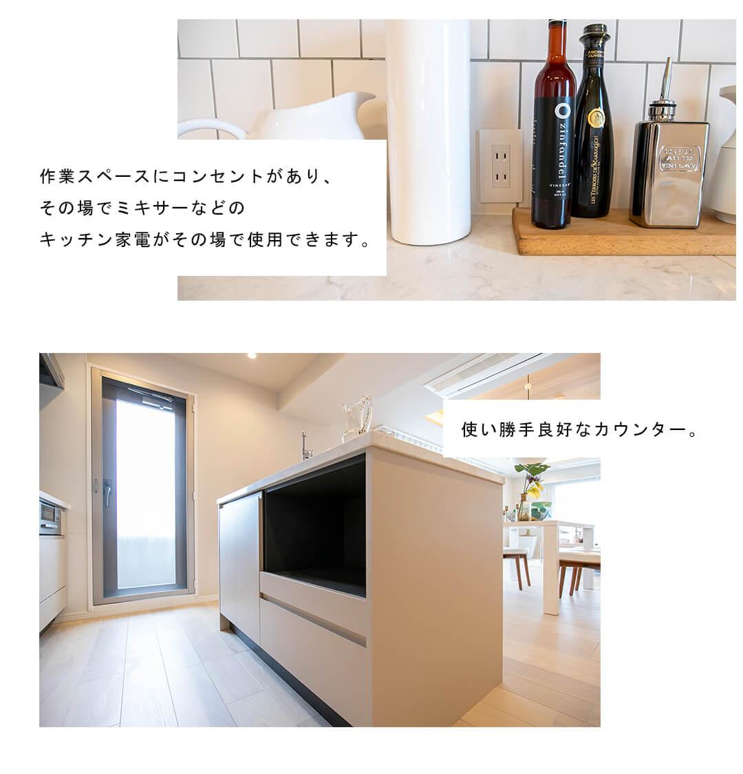 幡ヶ谷ハイムグランシスのキッチン
