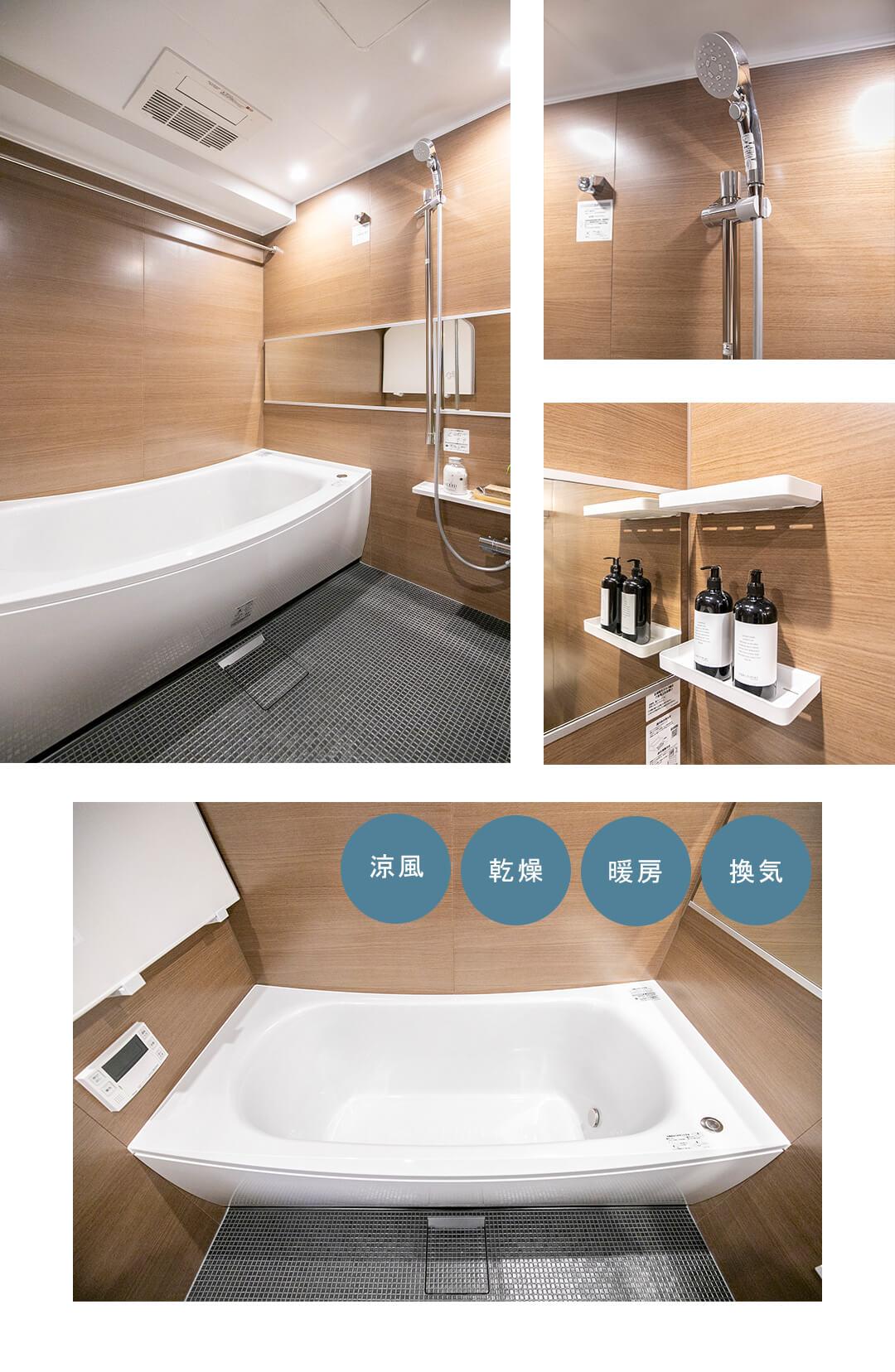 幡ヶ谷ハイムグランシスの浴室