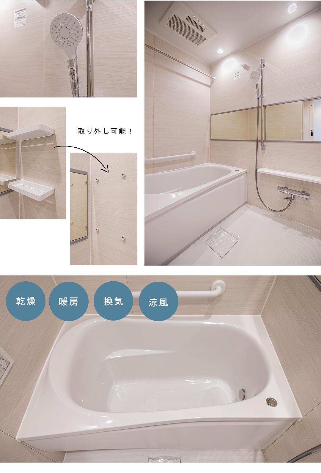 ナイスアーバン千駄木の浴室