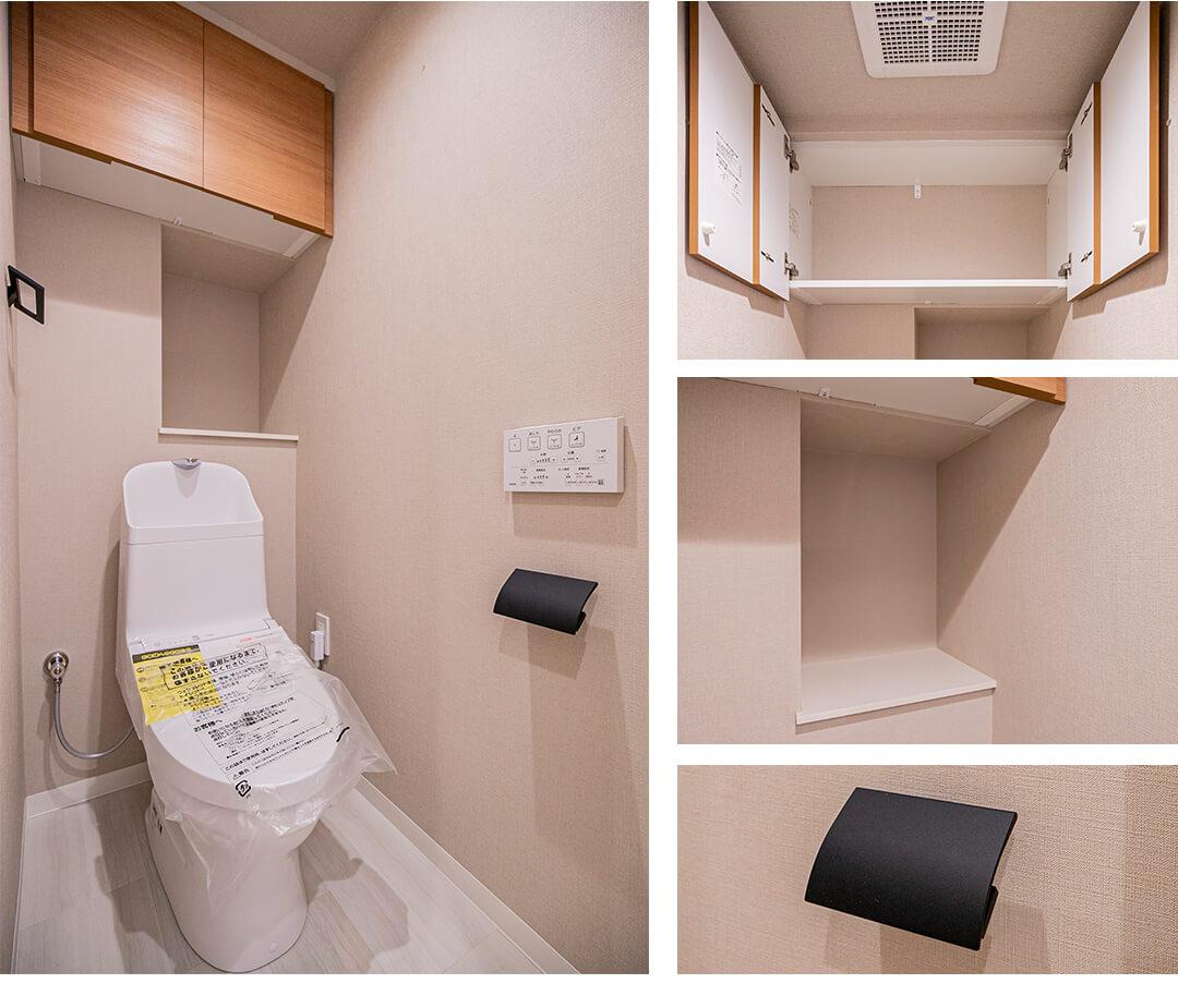 ナイスアーバン千駄木のトイレ