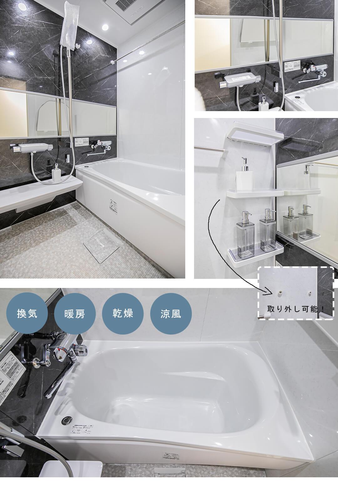 インペリアル赤坂壱番館の浴室