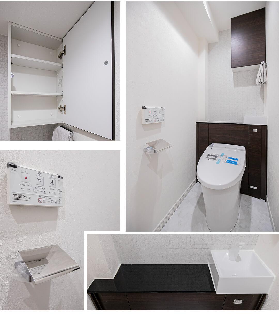 インペリアル赤坂壱番館のトイレ