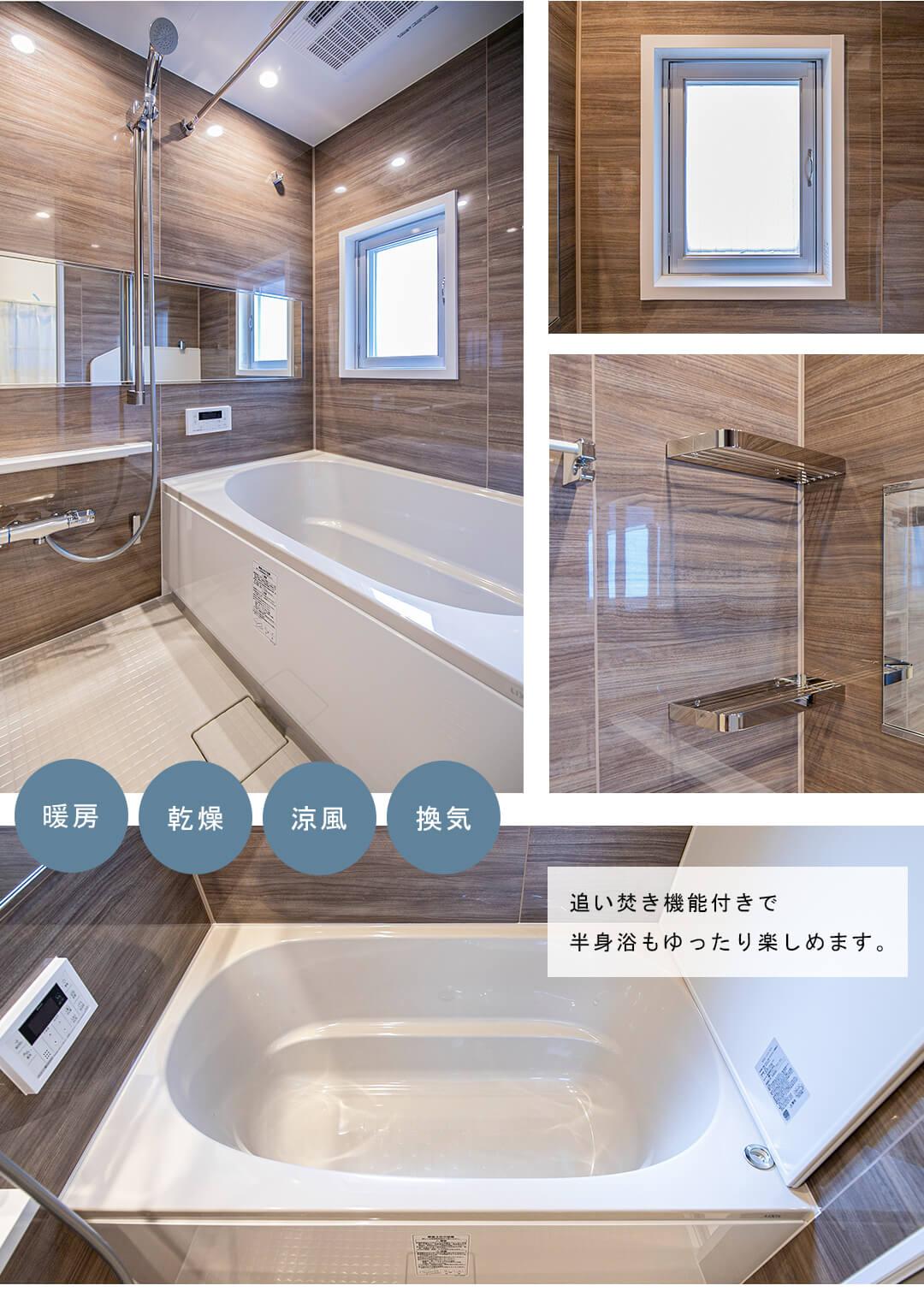 エクレール平河町の浴室