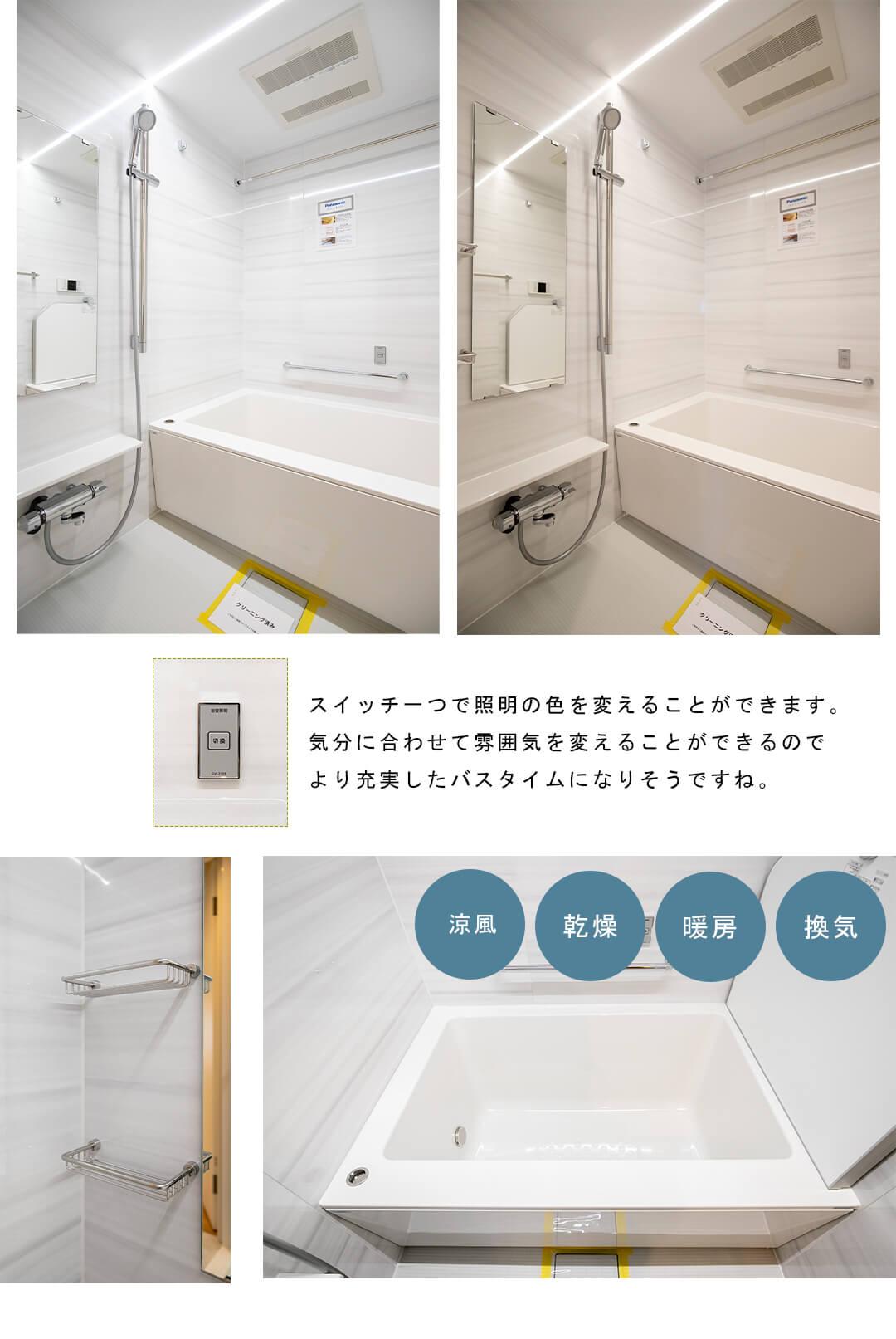 駒場ネオパレスの浴室