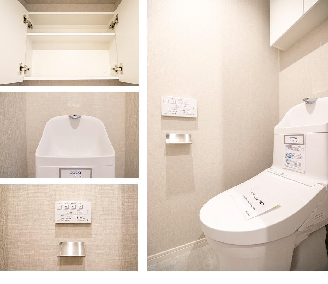 駒場ネオパレスのトイレ