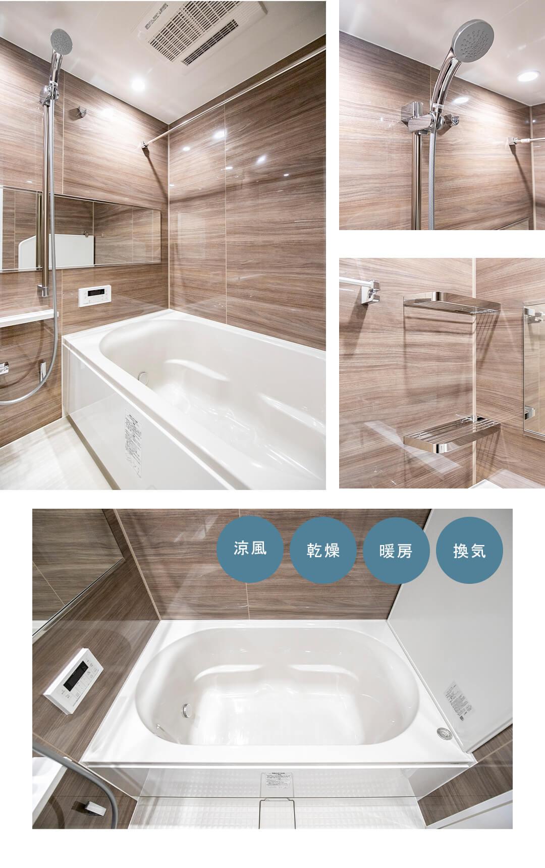 シャルムコート東日本橋の浴室