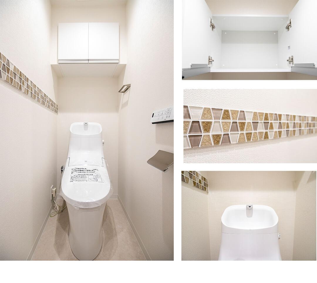シャルムコート東日本橋のトイレ