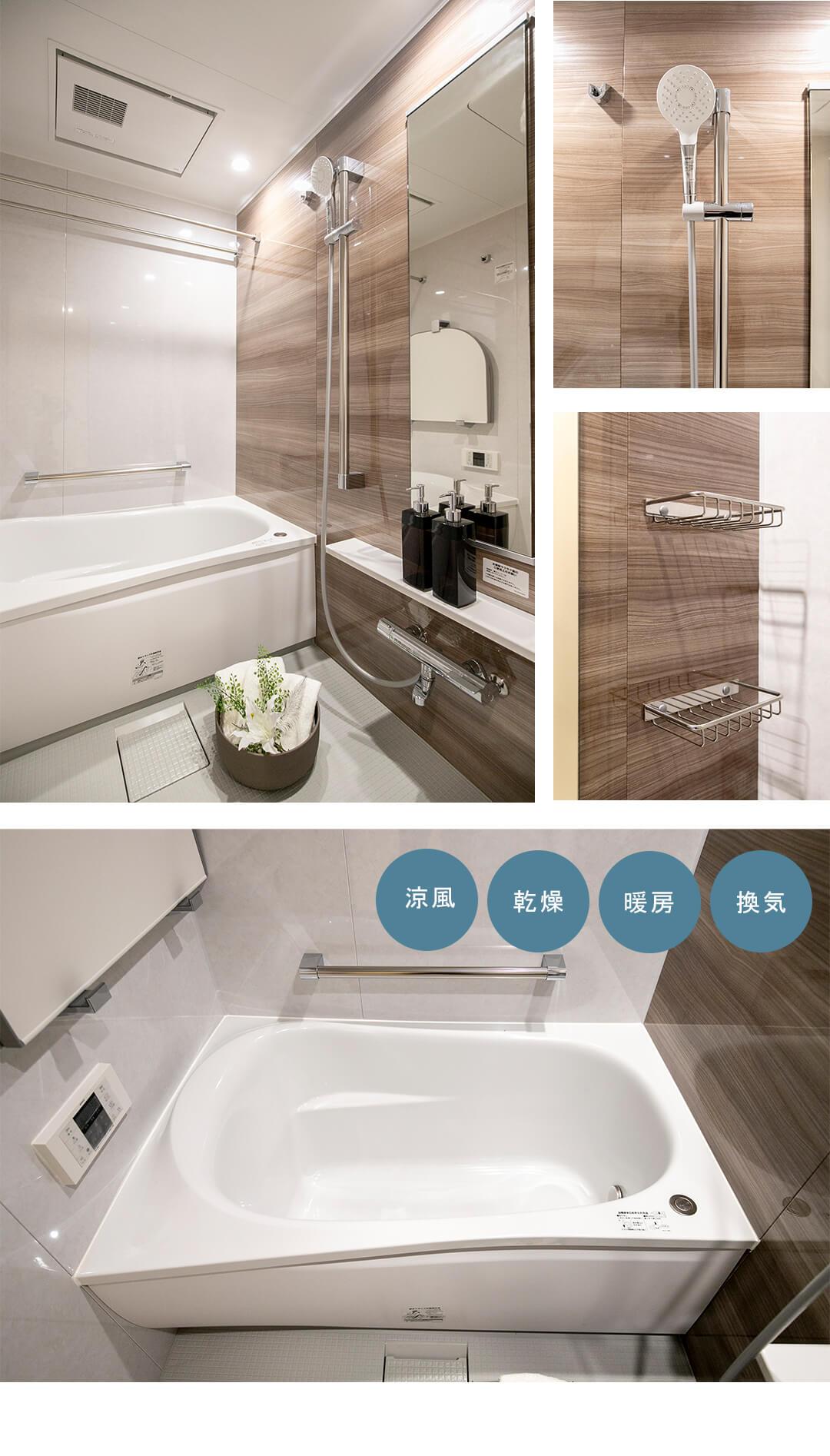 エスナ市ヶ谷の浴室