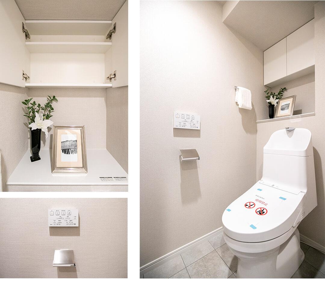 エスナ市ヶ谷のトイレ