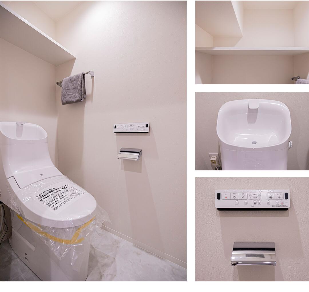 高田馬場ハイツのトイレ