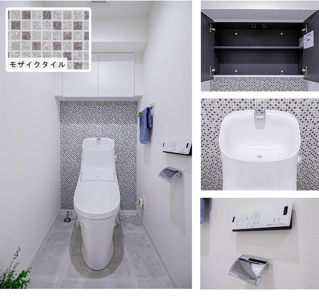 東建島津山南ハイツのトイレ