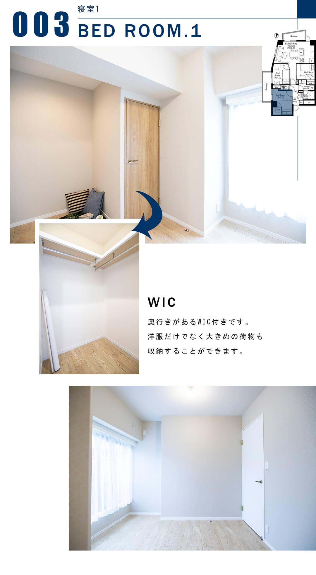 003寝室1,BED ROOM.1