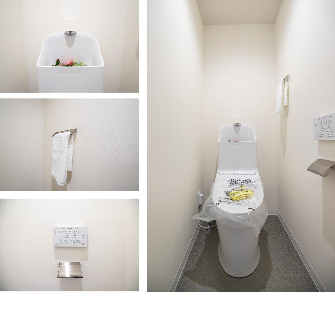 マイキャッスル学芸大学のトイレ
