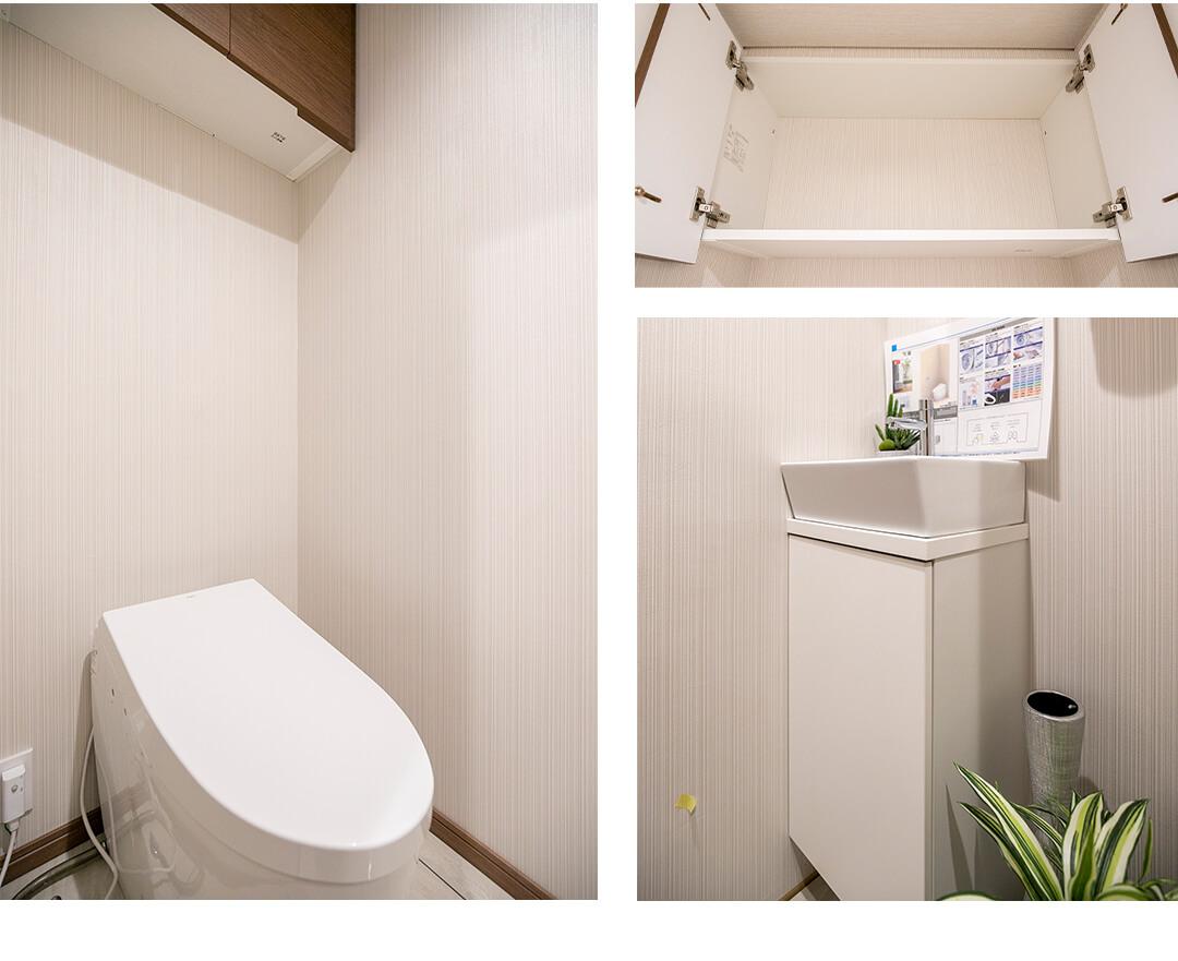 朝日目黒マンションのトイレ