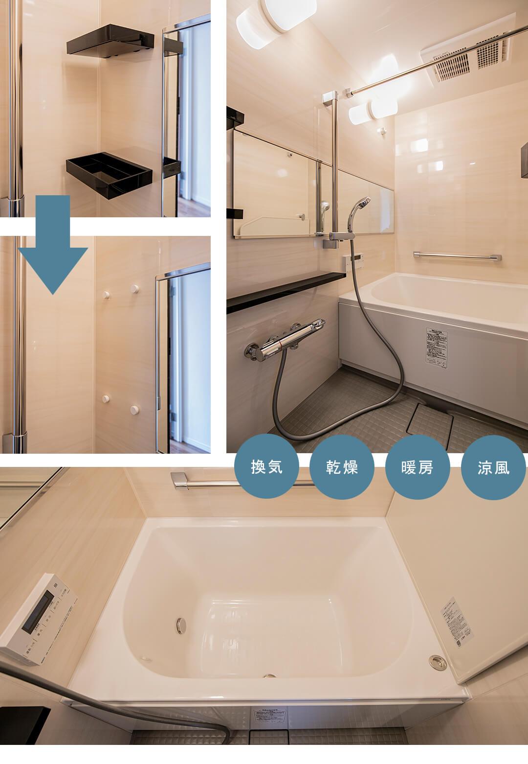 代田セントラルマンションの浴室