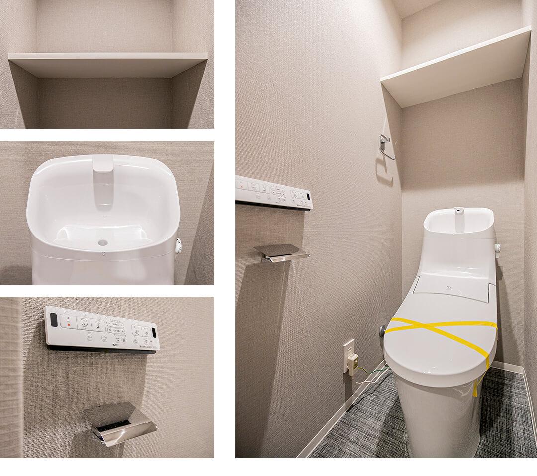 代田セントラルマンションのトイレ