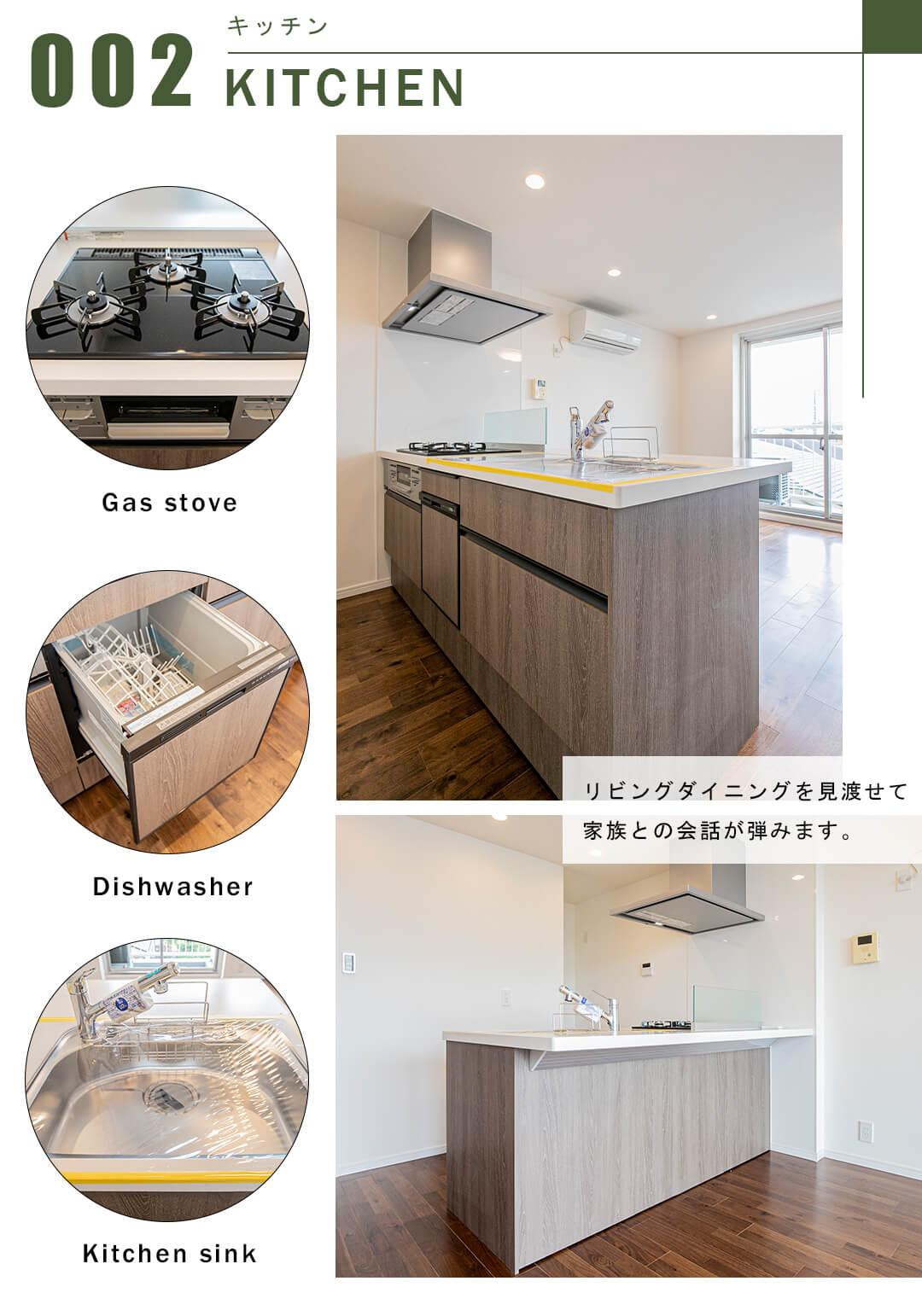 代田セントラルマンションのキッチン