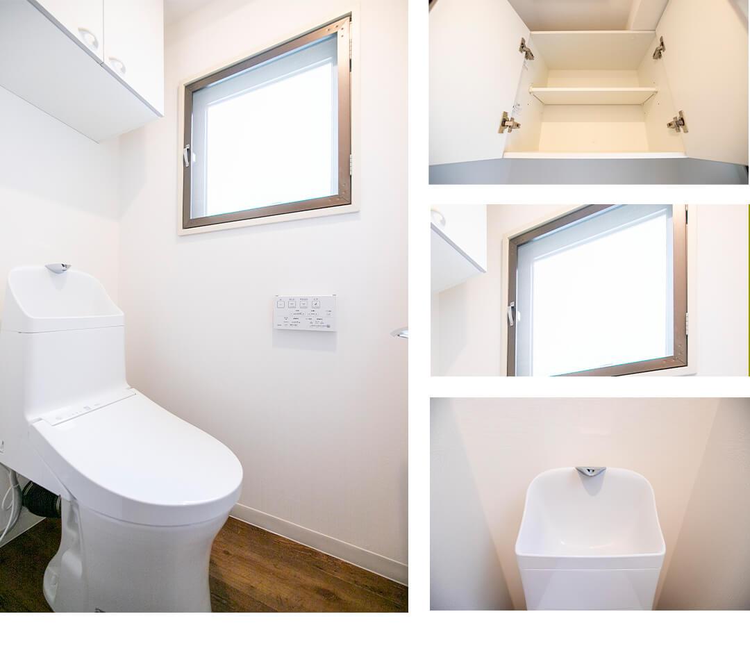 朝日下目黒マンションのトイレ