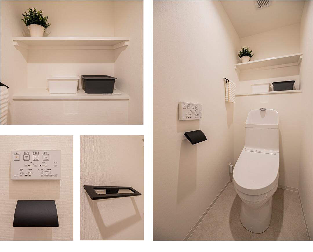 落合パークファミリアのトイレ