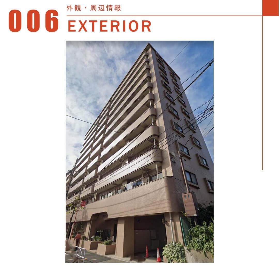 006外観,周辺情報,EXTERIOR
