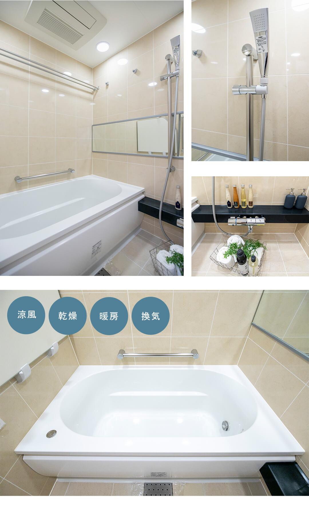 富久クロスコンフォートタワーの浴室